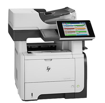 HP LJ ENT 500 MFP M525F PRINTER – CF117A