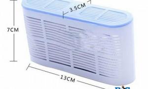 sua tu lanh Thanh Hoa giới thiệu hộp khử mùi trong tủ lạnh