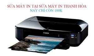 Sua may in thanh hoa - Sửa máy in Thanh Hóa nay chỉ còn 100k